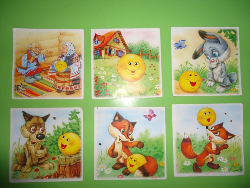 Рассказать сказку по картинкам для дошкольников
